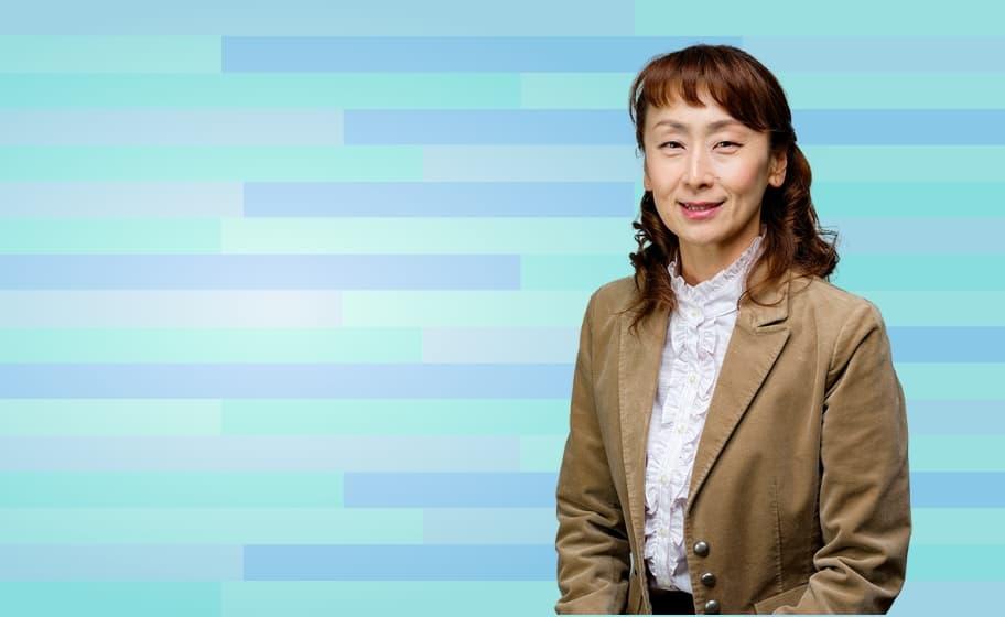 上田 寿美 先生