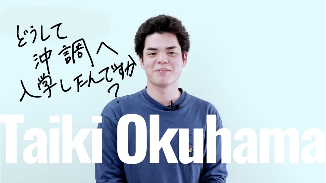 Taiki Okuhama