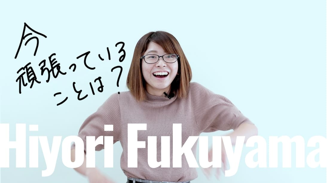 Hiyori Fukuyama