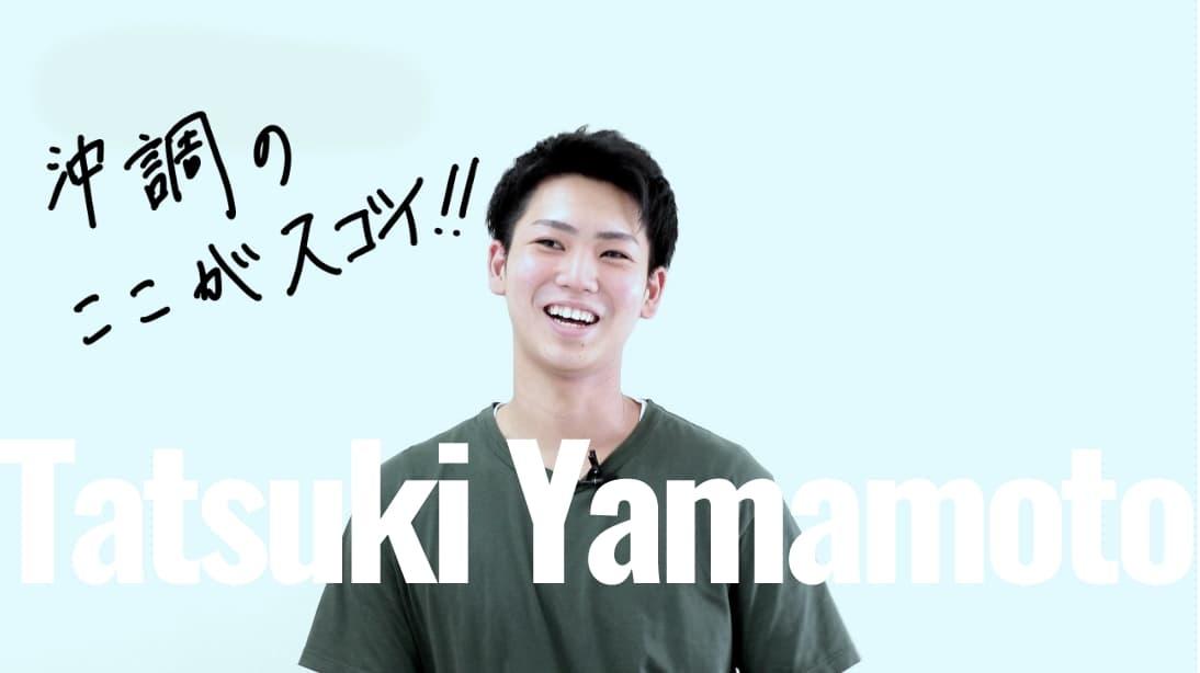 Tatsuki Yamamoto